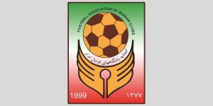 اتحادیه مدیران باشگاه های فوتبال ایران