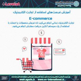 نمونه کار تولید محتوا شبکه اجتماعی تجارت الکترونیک