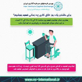 پوستر شبکه های اجتماعی با موضوع خلاقیت در کسب و کار
