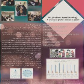 طراحی پوستر علمی با موضوع آموزشی